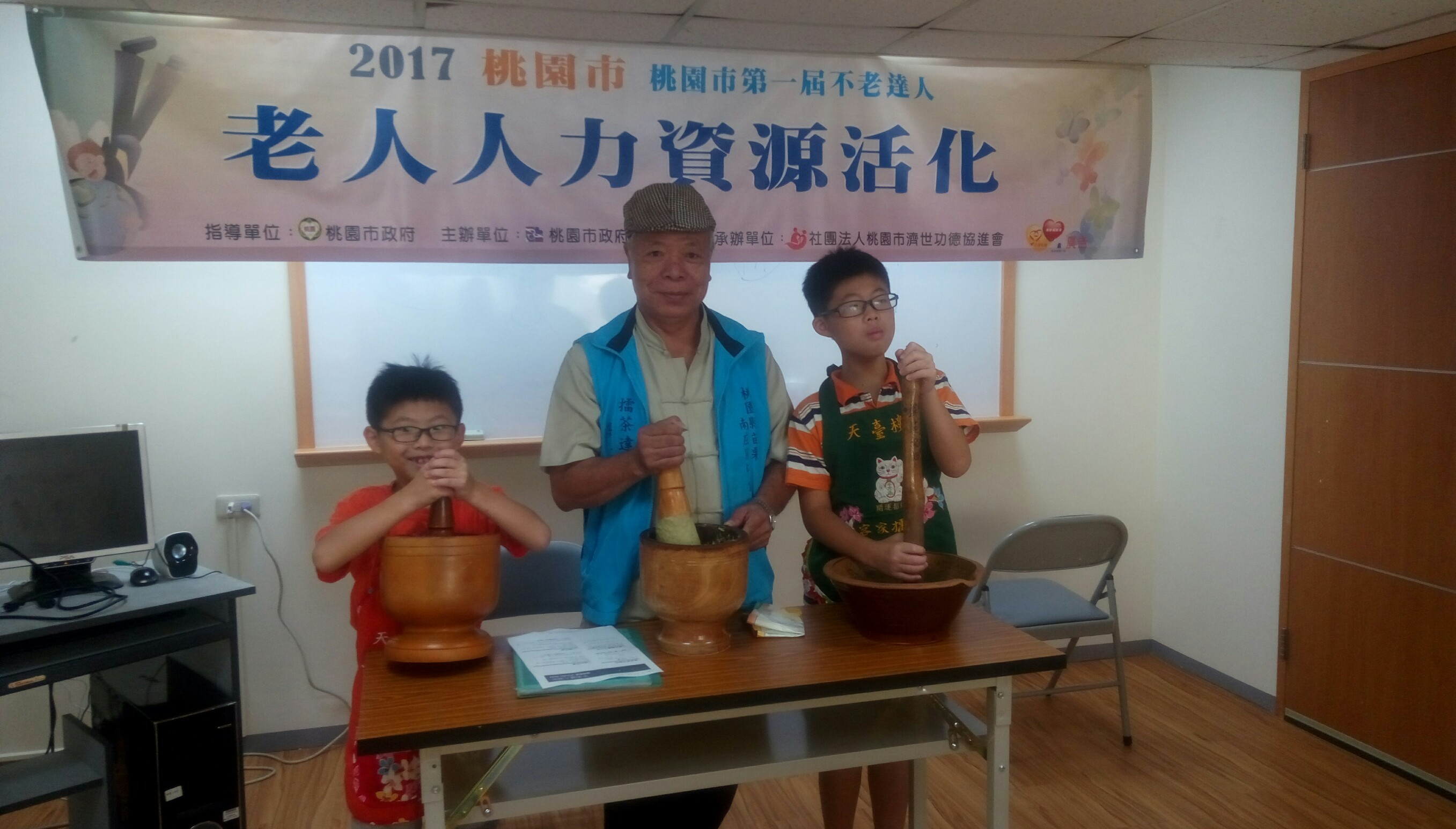 7/21不老達人甄選圖片8
