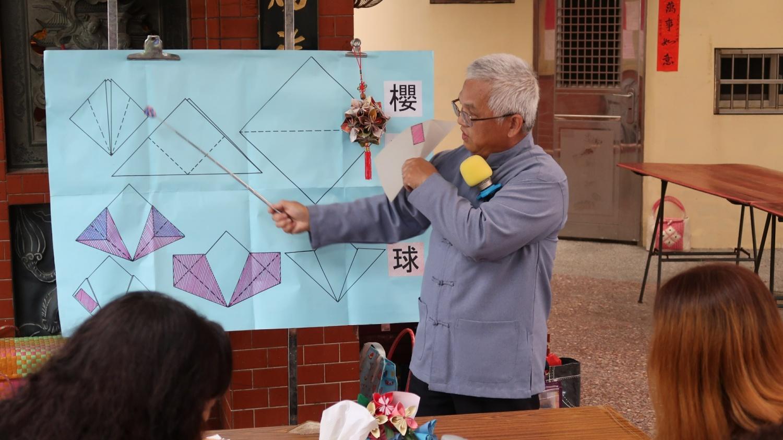 達人授課實錄-蘇國標老師圖片1