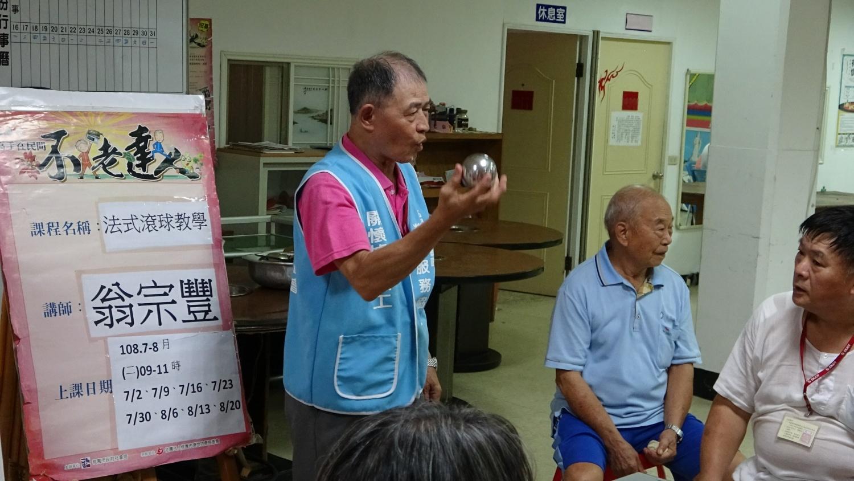 教學實錄-翁宗豐老師圖片1