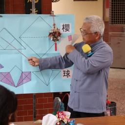 達人授課實錄-蘇國標老師