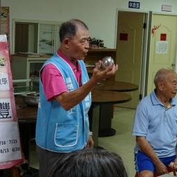 教學實錄-翁宗豐老師